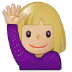 🙋🏼‍♀️ woman raising hand: medium-light skin tone Emoji on Samsung Platform