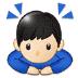🙇🏻♂️ man bowing: light skin tone Emoji on Samsung Platform