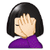 🤦🏻 person facepalming: light skin tone Emoji on Samsung Platform