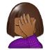 🤦🏾 person facepalming: medium-dark skin tone Emoji on Samsung Platform