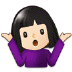🤷🏻 person shrugging: light skin tone Emoji on Samsung Platform