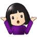 🤷🏻♀️ woman shrugging: light skin tone Emoji on Samsung Platform