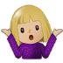🤷🏼♀️ woman shrugging: medium-light skin tone Emoji on Samsung Platform