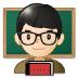 👨🏻🏫 man teacher: light skin tone Emoji on Samsung Platform