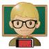 👨🏼🏫 man teacher: medium-light skin tone Emoji on Samsung Platform