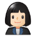 👩🏻‍💼 woman office worker: light skin tone Emoji on Samsung Platform