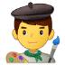 👨🎨 man artist Emoji on Samsung Platform