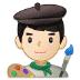 👨🏻🎨 man artist: light skin tone Emoji on Samsung Platform