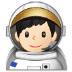👨🏻🚀 man astronaut: light skin tone Emoji on Samsung Platform