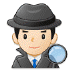 🕵🏻 Light Skin Tone Detective Emoji on Samsung Platform