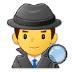 🕵️♂️ man detective Emoji on Samsung Platform