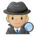 🕵🏼♂️ Medium Light Skin Tone Male Detective Emoji on Samsung Platform
