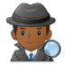 🕵🏾‍♂️ man detective: medium-dark skin tone Emoji on Samsung Platform
