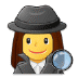 🕵️‍♀️ woman detective Emoji on Samsung Platform