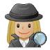 🕵🏼♀️ woman detective: medium-light skin tone Emoji on Samsung Platform
