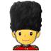 💂♂️ man guard Emoji on Samsung Platform
