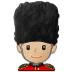 💂🏼♂️ Medium Light Skin Tone Male Guard Emoji on Samsung Platform