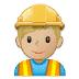 👷🏼 construction worker: medium-light skin tone Emoji on Samsung Platform