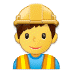 👷‍♂️ man construction worker Emoji on Samsung Platform