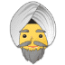 👳 Person Wearing Turban Emoji on Samsung Platform