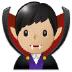 🧛🏼♂️ man vampire: medium-light skin tone Emoji on Samsung Platform