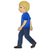 🚶🏼‍♂️ man walking: medium-light skin tone Emoji on Samsung Platform