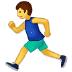🏃 Person Running Emoji on Samsung Platform