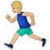 🏃🏼 Medium Light Skin Tone Person Running Emoji on Samsung Platform