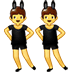 👯‍♂️ men with bunny ears Emoji on Samsung Platform