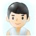 🧖🏻♂️ man in steamy room: light skin tone Emoji on Samsung Platform