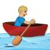 🚣🏼 person rowing boat: medium-light skin tone Emoji on Samsung Platform