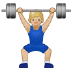 🏋🏼 person lifting weights: medium-light skin tone Emoji on Samsung Platform