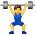 🏋️‍♂️ man lifting weights Emoji on Samsung Platform