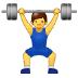 🏋️♂️ man lifting weights Emoji on Samsung Platform