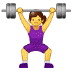 🏋️♀️ woman lifting weights Emoji on Samsung Platform