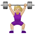 🏋🏼♀️ woman lifting weights: medium-light skin tone Emoji on Samsung Platform