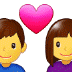 👩‍❤️‍👨 Woman And Man Couple With Heart Emoji on Samsung Platform