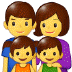 👨‍👩‍👧‍👦 Family With Man, Woman, Girl And Boy Emoji on Samsung Platform