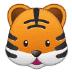🐯 tiger face Emoji on Samsung Platform