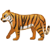 🐅 tiger Emoji on Samsung Platform