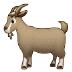 🐐 goat Emoji on Samsung Platform