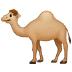 🐪 camel Emoji on Samsung Platform