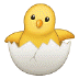 🐣 hatching chick Emoji on Samsung Platform