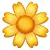🌼 blossom Emoji on Samsung Platform