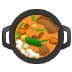 🥘 shallow pan of food Emoji on Samsung Platform