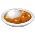 🍛 curry rice Emoji on Samsung Platform