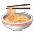 🍜 steaming bowl Emoji on Samsung Platform