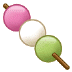 🍡 dango Emoji on Samsung Platform