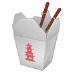🥡 takeout box Emoji on Samsung Platform