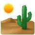 🏜️ desert Emoji on Samsung Platform